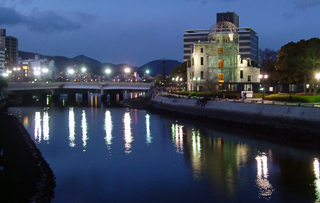 resources/images/2013/01/hiroshima-02.jpg