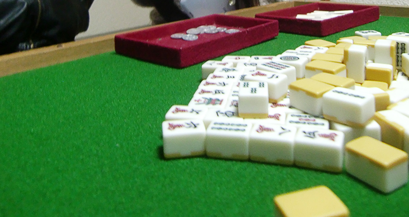 resources/images/2013/01/newyeard-mahjong.jpg